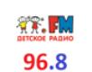 Детское радио 96.8 FM