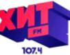 Радио Хит FM 107.4
