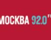 Radio Moskva FM 92.0