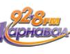 Радио Карнавал 92.8 FM