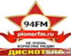 Радио Пионер FM 94.0