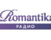 Радио Романтика 98.8 FM