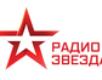 Радио ЗВЕЗДА 95.6 FM