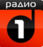Радио 1 106 FM